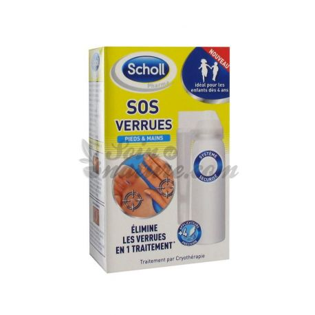 SCHOLL SOS WARTS 80ML FEET AND HANDS