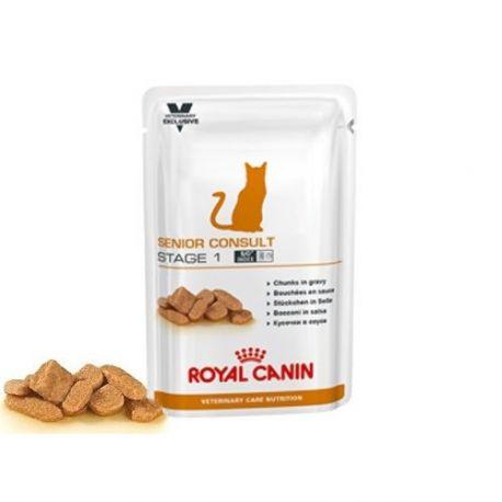 Royal Canin neutralizado Gato ETAPA TERCERA January 12 BAGS 100 G