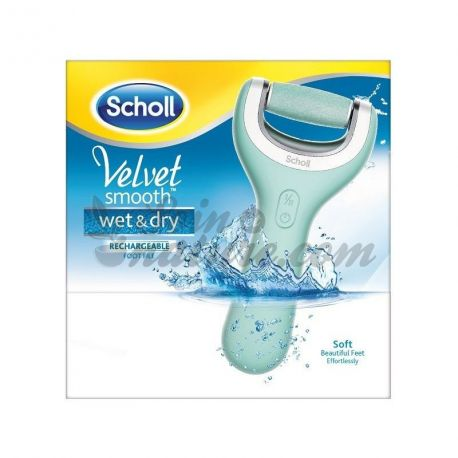 Scholl velluto liscio Wet & Dry ricaricabile grattugia elettrica