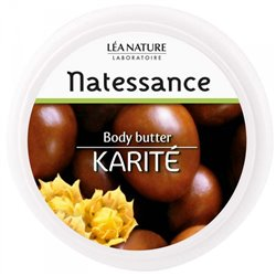 NATESSANCE Body Butter Beurre corporel Karité 200ML