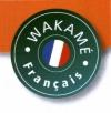 Algue Wakamé d'origine Française Arkocéan Fortifiant et Tonique